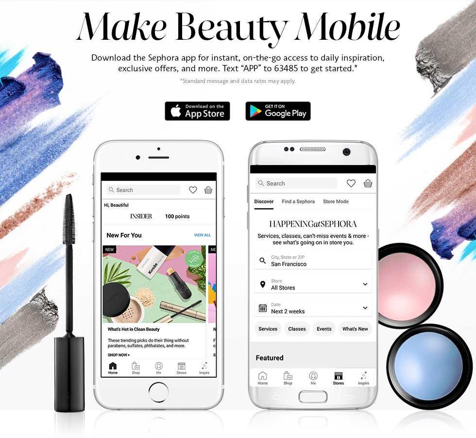Sephora Applicazione Mobile potente con assistente